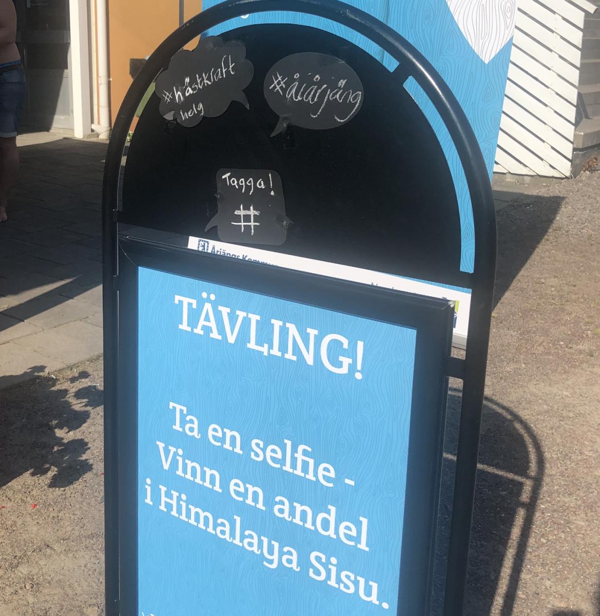 kampanj film rörlig bild trycksak hello kommunikationsbyrå svanqvist tryckeri
